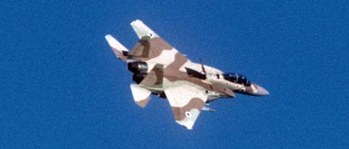 Boeing-McDonnell-Douglas F-15I Eagle, 269 of the Israeli Air Force
