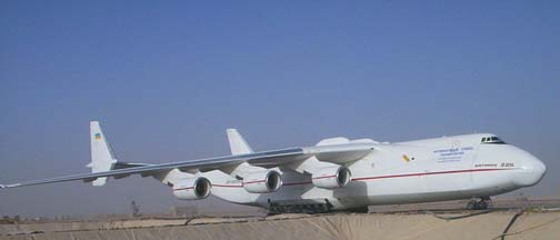 Antonov An-225 Mriya at Qandahar Airport, Afghanistan on February 1, 2005
