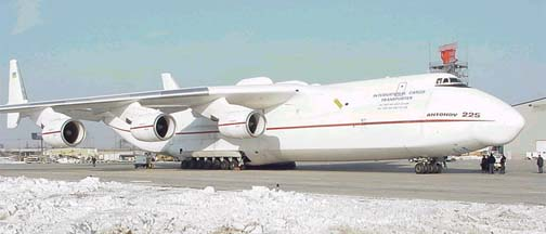 Antonov An-225 Mriya at General Mitchell Int'l Airport, Milwaukee, Wisconson on February 19, 2004